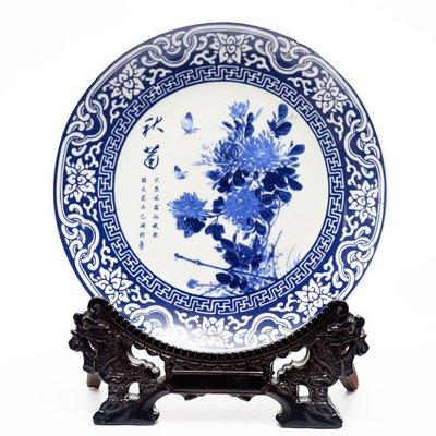 青花梅蘭竹菊掛盤裝飾品坐盤景德鎮陶瓷器 菊 開心陶瓷124