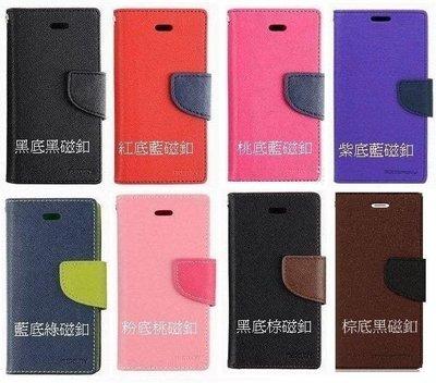 【MOACC】韓國Mercury SONY Xperia XA1 Ultra手機套 保護套 韓式撞色皮套 可插卡 可站立