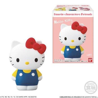 日本 BANDAI 萬代 萬岱 Sanrio Characters Friends 三麗鷗 盒玩 食玩 玩具(8款可選)