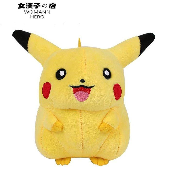 全新  Pokemon go寶可夢皮卡丘神奇寶貝寵物小精靈 妖怪公仔動漫周邊 精靈寶可夢毛絨玩具k17