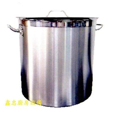 鑫忠廚房設備-餐飲設備:全新1-1-50cm加高特厚五層湯桶高湯鍋含蓋-賣場有-快速爐-工作台-水槽-高湯爐-微晶調理爐