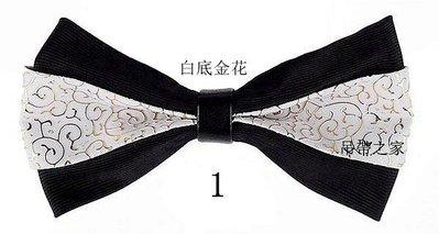 新穎皮質領結 高貴大方 現貨在台北 當天寄出 吊帶之家 #Z