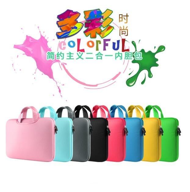【免運費】筆電包蘋果air14小米15.6寸13袋12時尚日韓13.3筆記本內膽手提電腦包QD3C-Y336