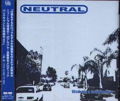 八八 - Neutral - Work out a compromise - 日版 CD