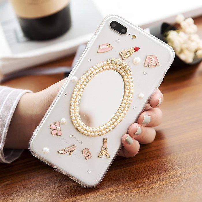 《泡芙》 OPPO R11S R11 R9S R9 PLUS 歐美潮牌 珍珠鏡子 奢華貼鑽 透明軟殼 帶掛繩 全包防摔