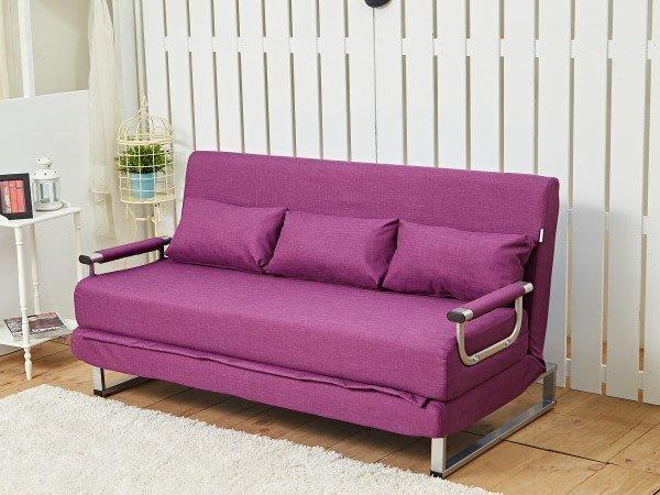 椅的世界[紫羅蘭] 幸運之森超大尺寸五尺寬多功能沙發床~可五段式調整