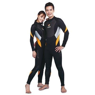 台灣潛水--- PROBLUE  3.0mm 防寒衣  RW-951