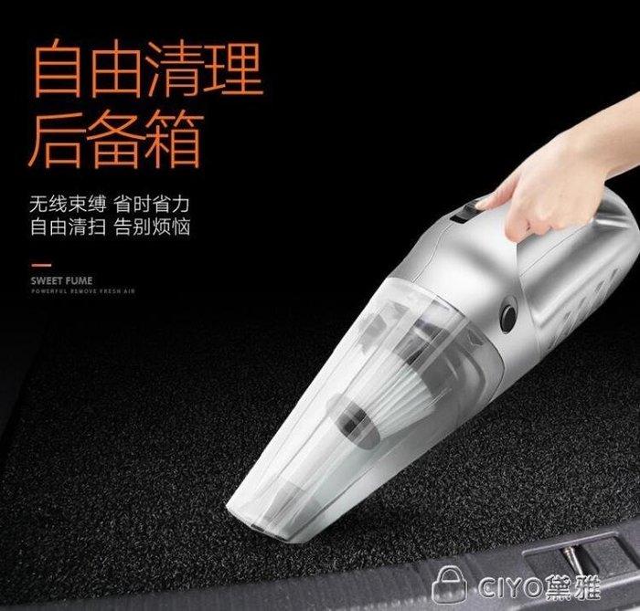 車載吸塵器無線家車兩用小型干濕汽車車內充電式YYP