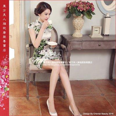 東方美人旗袍唐裝專賣店 ☆°(( 超低價699元 ))°☆大地回春。仿絲軟緞時尚印花半月包袖短旗袍