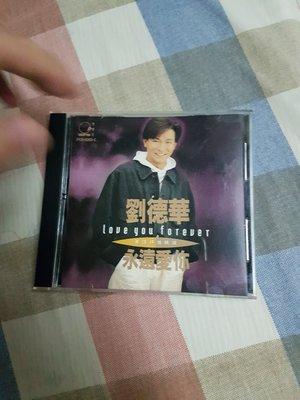 劉德華專輯cd 無 ifpi