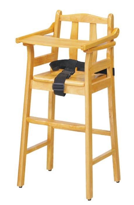 【南洋風休閒傢俱】餐廳家具系列- 寶寶椅 折合椅(金 624-8)