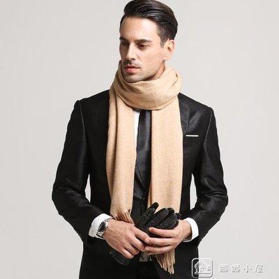 圍巾男士季純色保暖仿羊絨圍巾英  萬能...