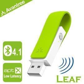 Avantree Leaf 低延遲USB藍牙音樂發射器(DG50- Leaf) 藍芽4.1 APTX-LL傳輸 強強滾B