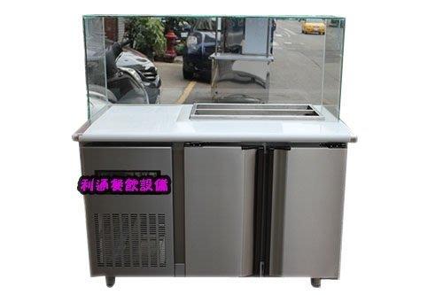 《利通餐飲設備》工作台冰箱  沙啦吧冰箱 工作台 台灣製造