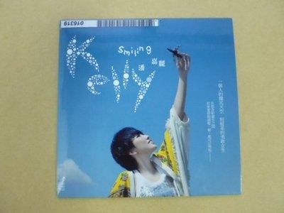 明星錄*2008年潘嘉麗.限時的遺忘(單曲宣傳片)二手CD(s222)