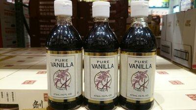 PURE VANILLA EXTRACT香草精473g(請私訊有貨再下單)
