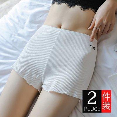 【免運~可開發票】[2條裝]安全褲女防...