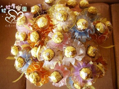 娃娃屋樂園~手工拉花金莎巧克力花棒-混合色 每支25元/婚禮小物二次進場/分享花束/金莎棒/情人節/母親節/求婚道具