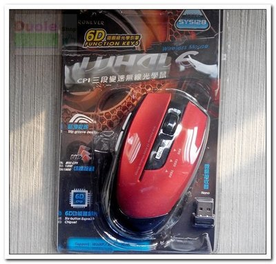 SYS128 RONEVER無線6D電競游戲專用光學滑鼠/無線光學滑鼠