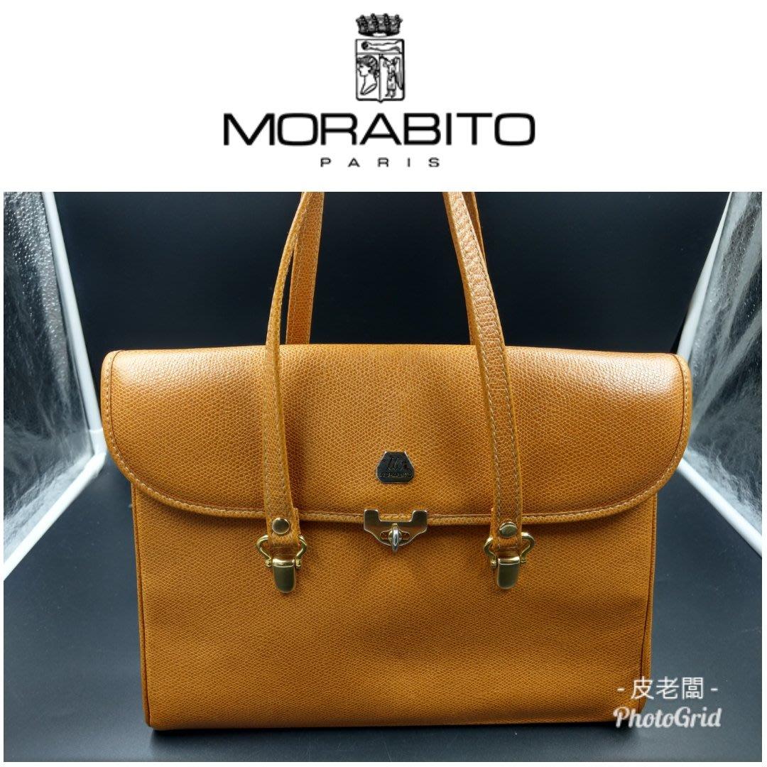 【皮老闆】二手真品 法國精品 MORABITO 手提包 (L)