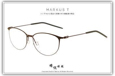 【睛悦眼鏡】Markus T 超輕量設計美學 DOT 系列 DOT OUTC 262 79832