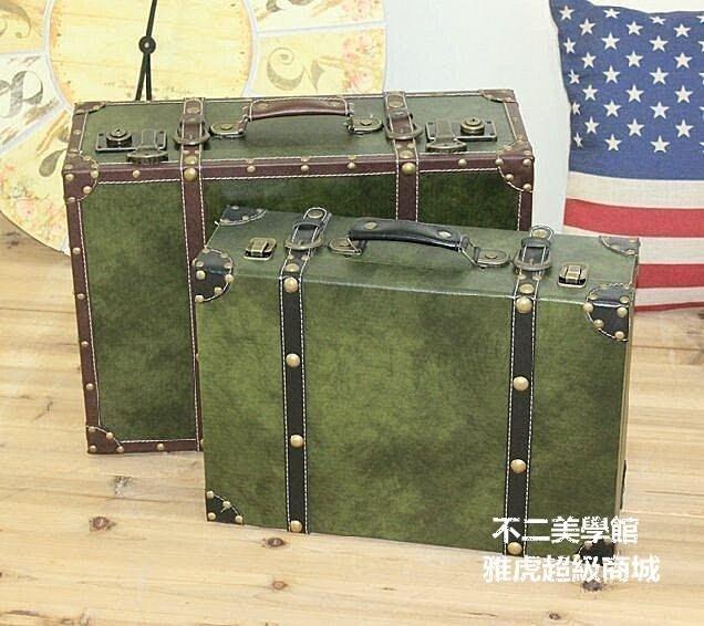 【格倫雅】^琥珀綠手提箱vintage復古化妝箱純色登機箱旅行箱收納箱櫥窗箱子4414