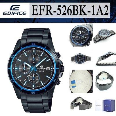 CASIO手錶EDIFICE三針三圈賽車錶 EFR-526BK-1 A2黑色離子IP處理 CASIO公司貨EFR-526 雲林縣