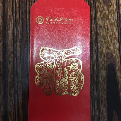 中國銀行長款20包400個$60