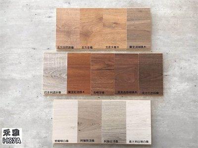 【EGGER】德國超耐磨木地板