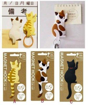 日本貓咪背影殺手尾巴磁鐵掛勾3款/ 6-0384-1/ -2 新竹市