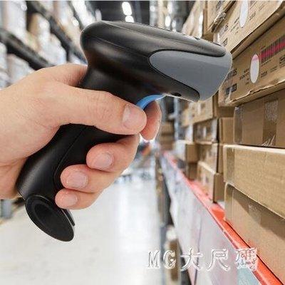 掃碼機超市條碼掃描槍掃碼槍二維碼掃描器把槍收銀無線掃描槍 QG4157