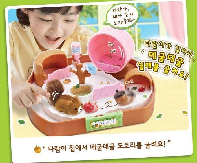 韓國MIMI WORLD松鼠養成遊戲組~我的松鼠小屋~超療癒電子小寵物~◎童心玩具1館◎