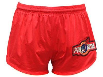 兩棲蛙人萊卡布材質紅短褲,有小內褲【台灣製,三件1275元,六件2400元】ARB-48