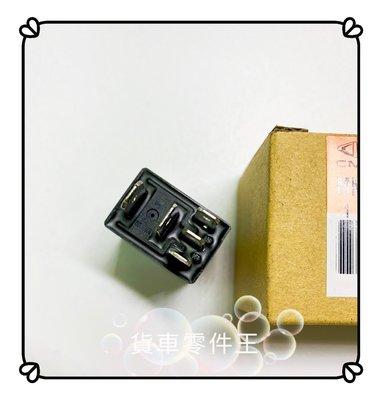 【現貨最低價】中華 三菱堅達 CANTER 2007年後 四期 五期 5P繼電器 風扇繼電器 啟動繼電器 斷電器 正廠件