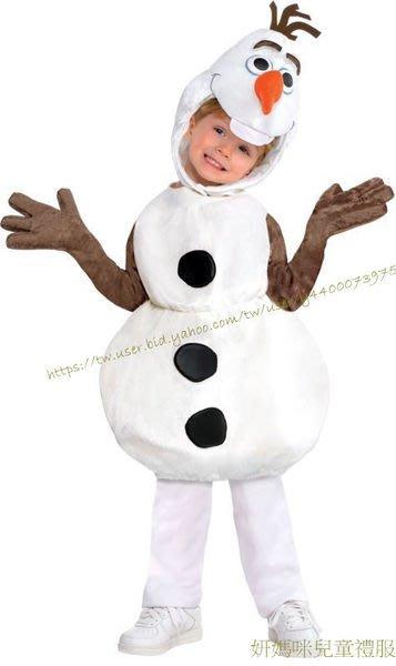 妍媽咪兒童禮服出租~DISNEY FROZEN 冰雪奇緣 Olaf雪寶造型服~萬聖節走秀
