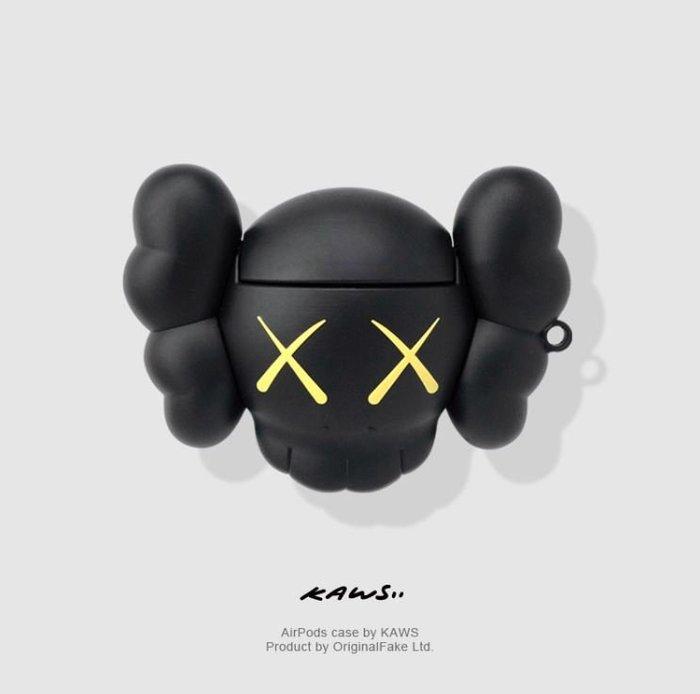 【NoComment】日系潮流 Airpod蘋果藍芽耳機保護套 kaws Uniqlo