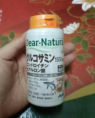 (現貨)日本朝日Asahi Dear-Natura葡萄糖胺+ II型膠原蛋白+軟骨素+玻尿酸