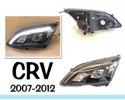 》傑暘國際車身部品《HONDA CRV 07 08 09 10 11 12 3代 3.5代 類賓士款黑框R8光柱魚眼大燈