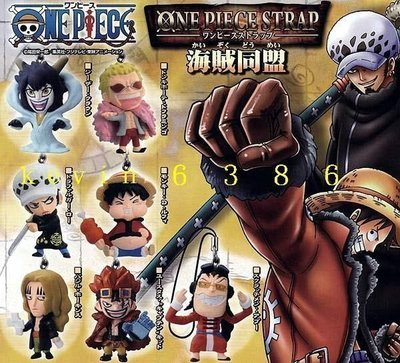 東京都-非千陽號- 海賊王人物吊飾-海賊同盟篇-單售魯夫 附彈紙 現貨