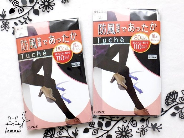 【拓拔月坊】GUNZE 郡是 Tuche 「防風對策」保暖褲襪 日本製~現貨!L-LL