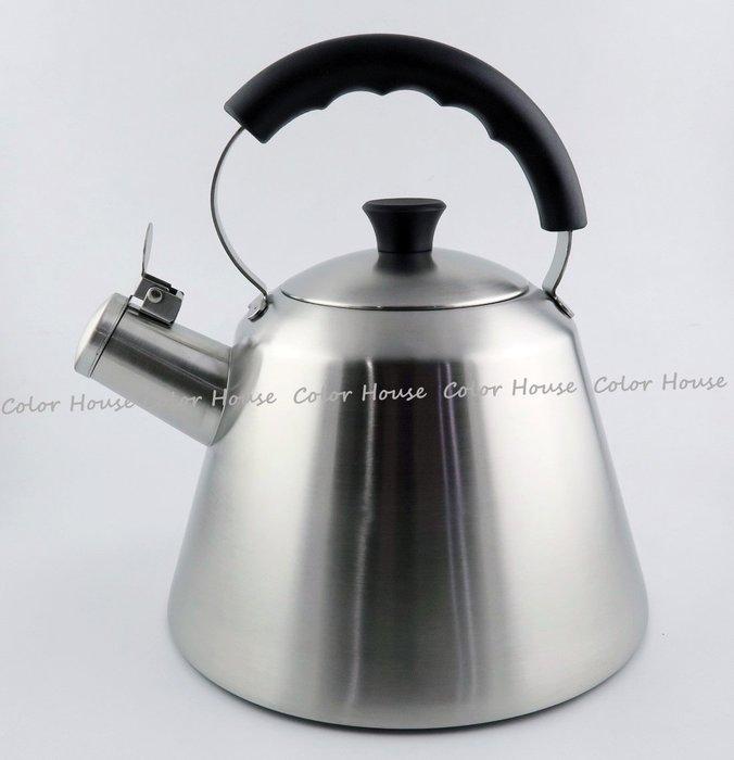 § Color House § 仙德曼 SADOMAIN 304高級不鏽鋼茶壺 笛音壺  2.5L SS253 茶壺