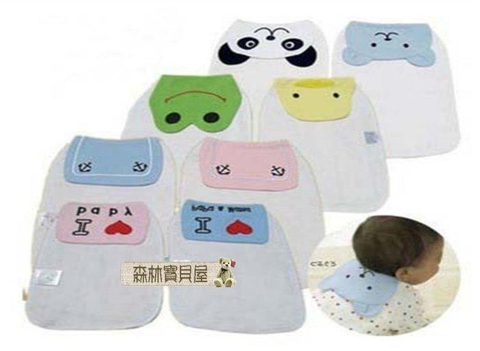 森林寶貝屋~(小碼)墊背巾/ 紗布吸汗巾/墊背巾/動物造型嬰兒紗布墊背巾/寶寶吸汗巾/餵奶巾/ 睡覺遊戲必備-不含瑩光劑