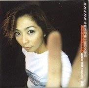 林曉培 --- love song for you 日文單曲(全新未拆封cd)