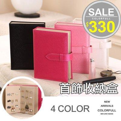 COLORFULL~【14030007】耳釘耳環收納本 韓國創意首飾收納盒 4色登場全新上市