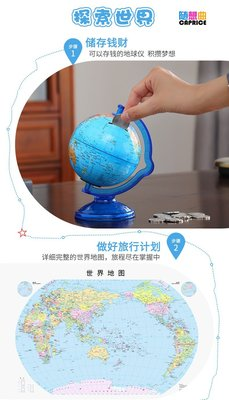兒童存錢罐地球儀儲蓄罐儲錢罐創意成人可愛只進不出硬幣塑膠防摔