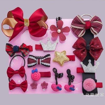 韓國兒童發夾女童頭飾套裝禮盒可愛公主寶寶頭繩小女孩發卡發飾品限時大優惠!