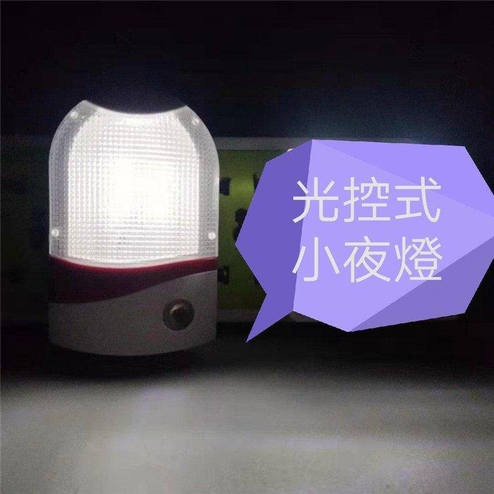 #萬粘大樓#感光式LED小夜燈1W