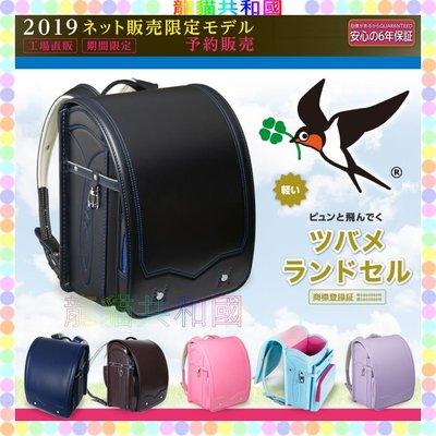 ※龍貓共和國※日本書包《2019年 手工書包 硬殼兒童書包 皮革後背包包入學用》KBN-100001[日本製]非天使之翼