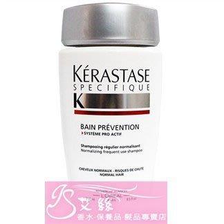 【IS艾絲】洗髮精】KERASTASE ケラスターゼ 卡詩 預防脫髮髮浴 250ML