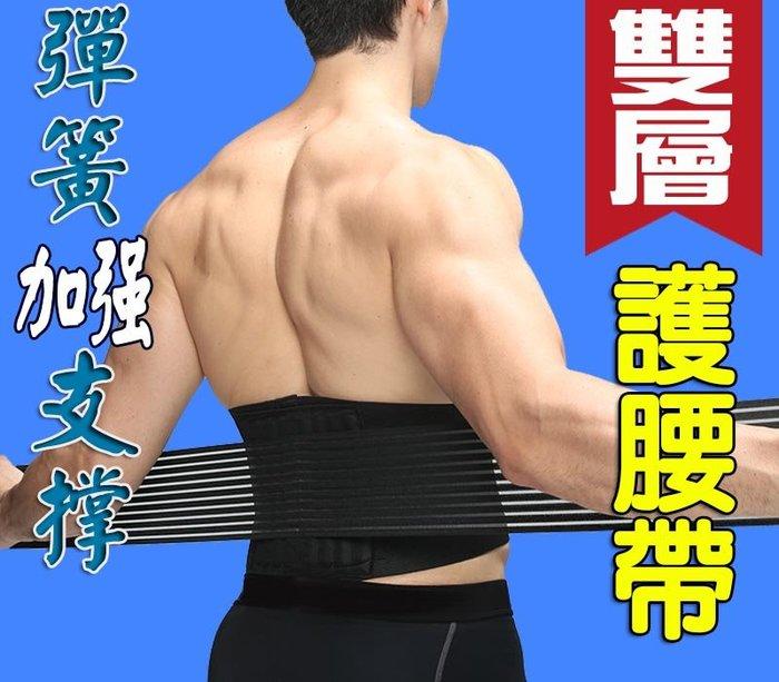 [東急速購]•收腹束腰運動護腰帶-健身腰帶.深蹲硬拉.打籃球裝備.跑步訓練腰部
